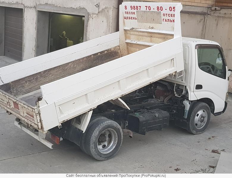 Доставка песка, щебня. Вывоз грунта и строительного мусора