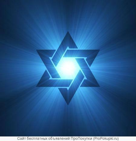 Трудоустройство Израиль