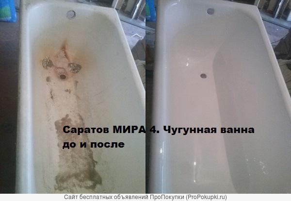 Реставрация ванн с гарантией