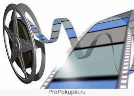 Видео-отосъемка