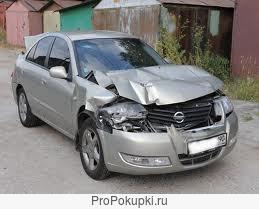 Компенсация утраты товарной стоимости автомобиля