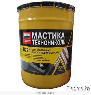 Мастика битумно-полимерная холодная МКТН марки МБПХ 20,50кг (аутокрин)