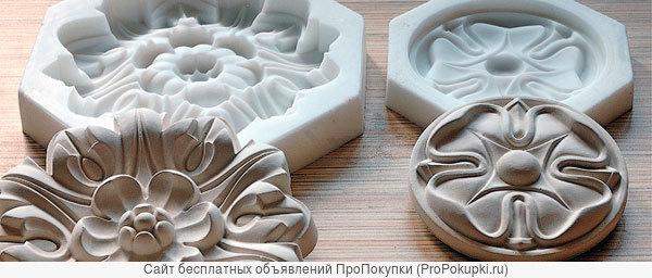 Силикон Super Mold М для изготовления форм