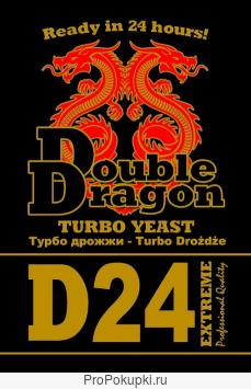 турбодрожжи DoubleDragon D-24