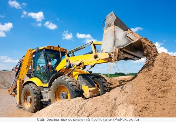 Песок доставка город и межгород