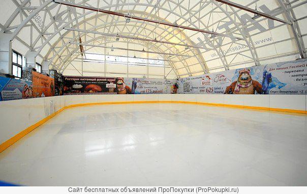 Хоккейная коробка, синтетический лед, ледовая арена