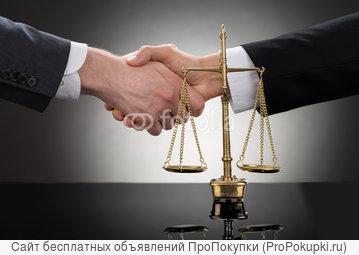 Адвокат: семейные, жилищные, наследственные, пенсионные споры