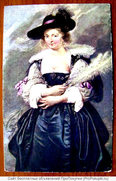 Редкая открытка Рубенс «Портрет Елены Фурман». 1902 год