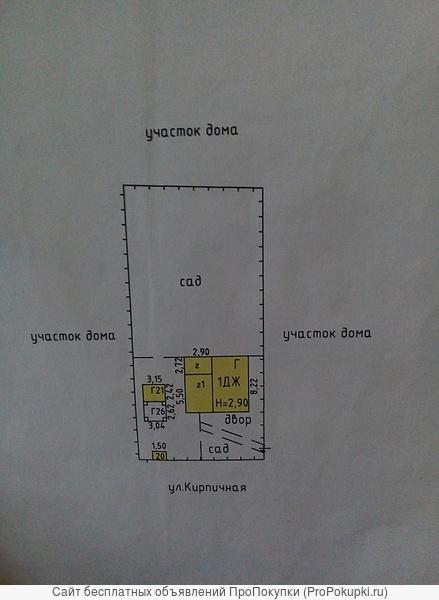 Продам дом в г. Ярославле