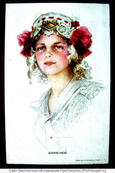 Редкая открытка.«Чувственная королева»1900 год