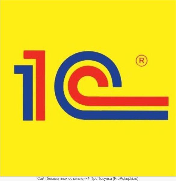 Обучение по курсу «1С: Управление производственным предприятием 8.1» в центре «Союз»