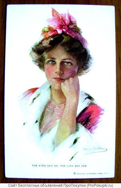 Редкая открытка.«Глаза говорят нет. Губы говорят да.»1901 год