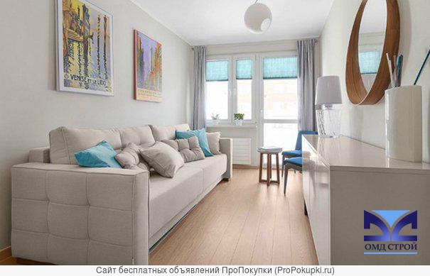 Ремонт и отделка квартир под ключ