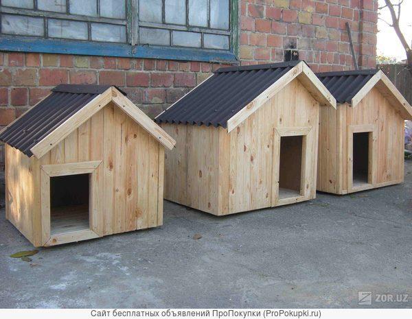 Будка для собак из дерева. Вольеры в сборе