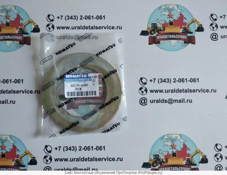Шайба 423-70-41960 Komatsu