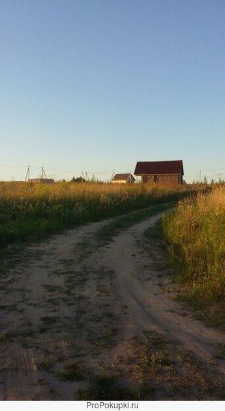 Земельный участок для строительства дома