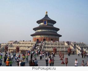 Туры в Пекин из Иркутска