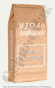 бумажные пакеты из крафт-бумаги для расфасовки древесного угля