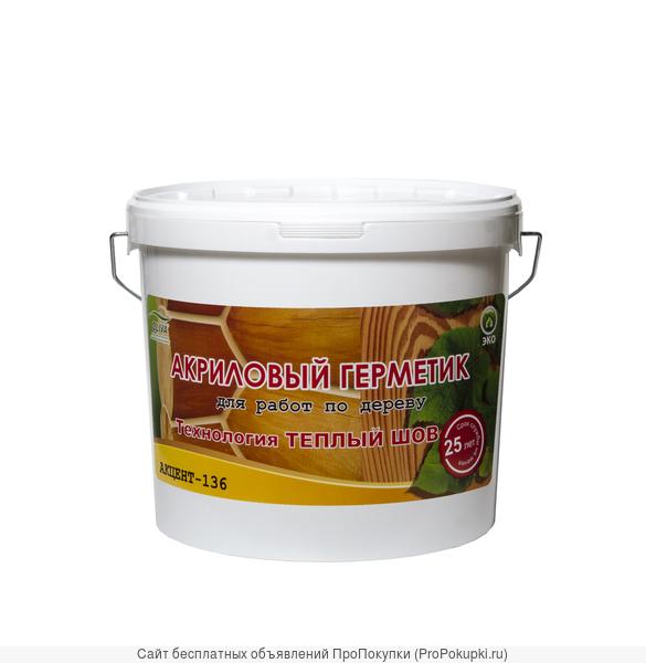 Профессиональный герметик Акцент-136