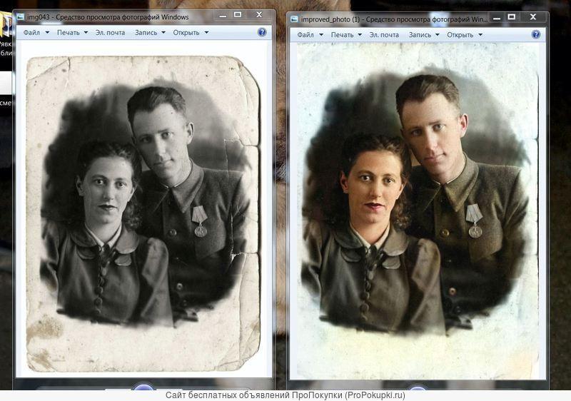 Раскрасить черно-белую фотографию в цветную