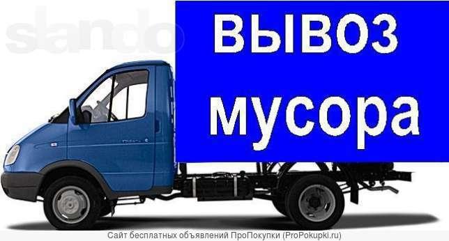 Груз-перевозки всех видов, услуги грузчиков, разнорабочих