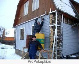 Сайдинг. Все виды плотницких работ