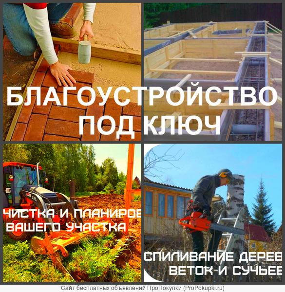 Благоустройство в городе Воронеже