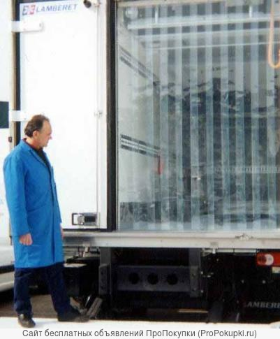 Пвх шторка для рефрижератора и фургонов