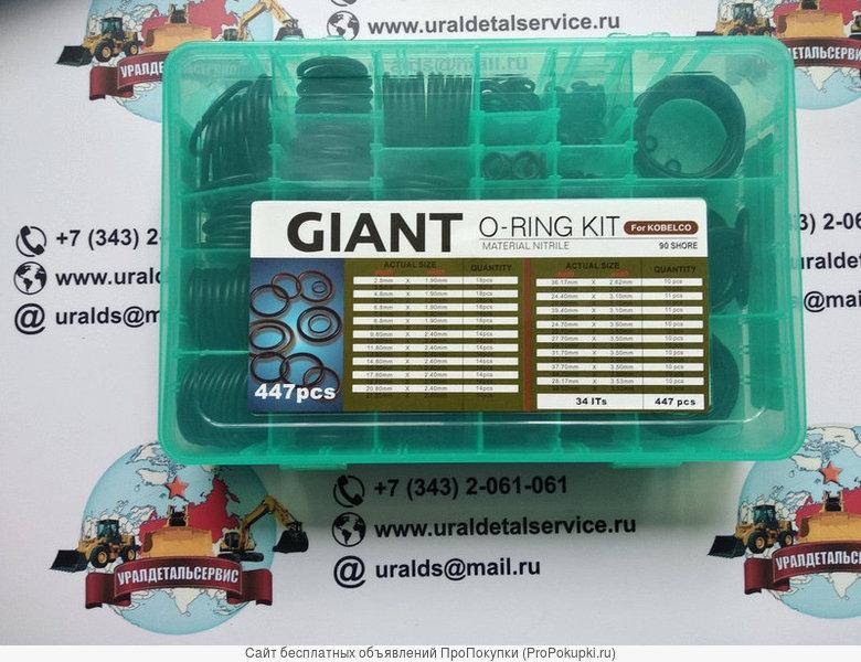 Набор О-колец Giant O-ring Kit Kobelco
