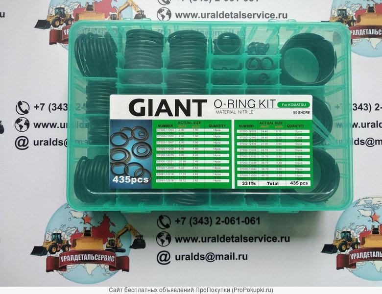 Набор О-колец Giant O-ring Kit Komatsu