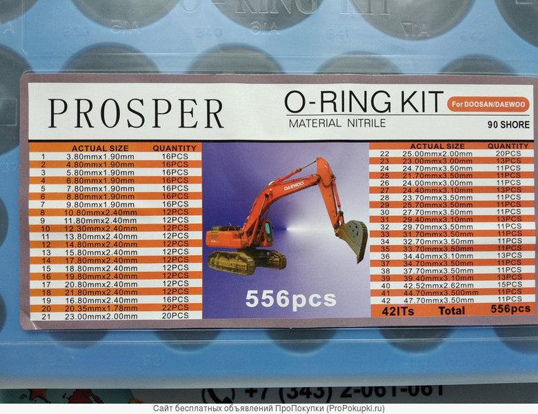 Набор О-колец Proster O-ring Kit Doosan/Daewoo
