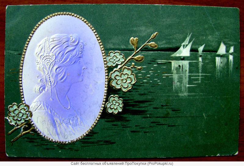 Редкая открытка. Модерн.1904 год