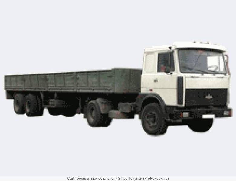 Грузоперевозки бортовым полуприцепом 15-20 тонн