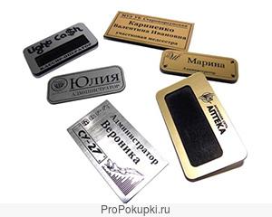 Пластик ROWMARK Outdoors Metals 522-384