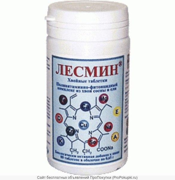Лесмин – эффективное повышение иммунитета. Скидка