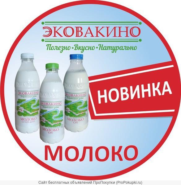 Молоко пастеризованное1.5%, 2.5%, 3.2%, 3.4-6%