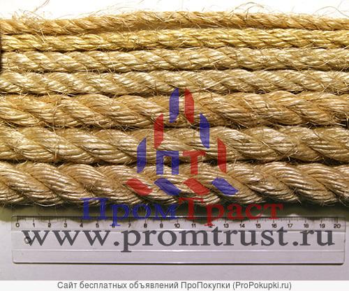 Нить льняная,нити хб ,шпагаты, шнур,фал, ,веревка для рукоделия