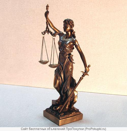 Юридические услуги по всем услугам правового характера