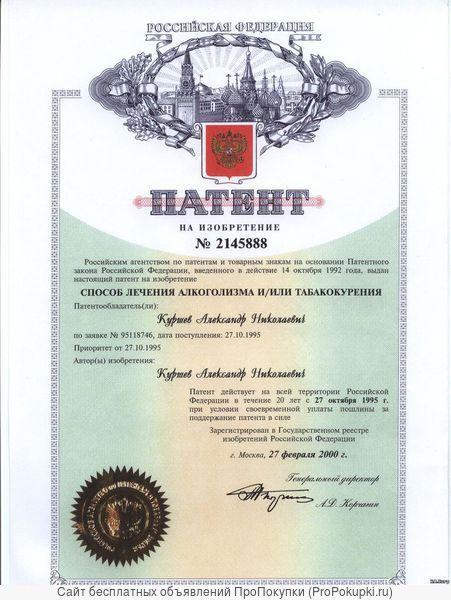 Франшиза медицина - прибыль от 300 тыс. рублей