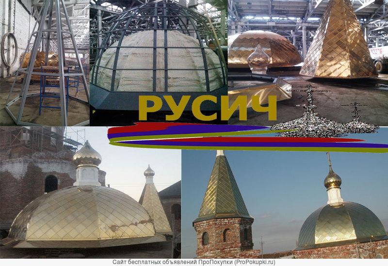 кресты церковные .купола. своды