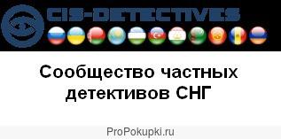 Частный детектив Владивосток. Детективное агенство Владивосток
