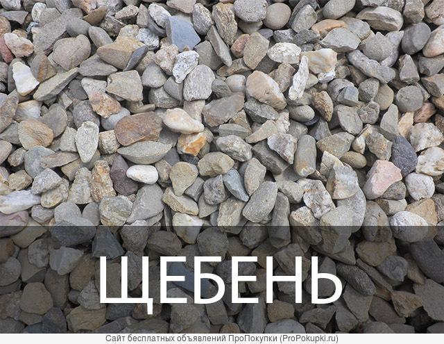 Щебень фракций 5-20, 20-40, 40-70 гравийный М800-1000