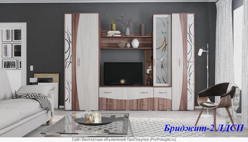 Продажа стенок для гостиной