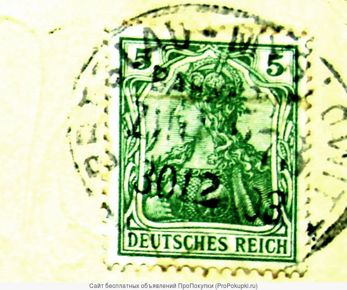 Редкая открытка.«С днем Рождения!»1903 год
