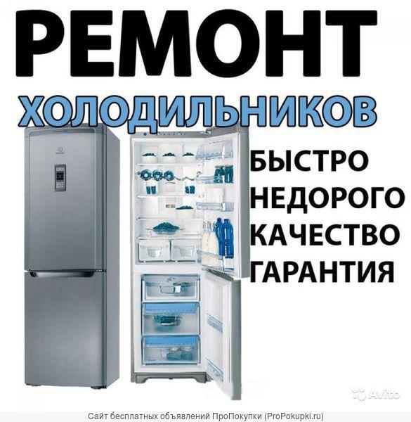 Ремонт холодильников Акбердино на дому