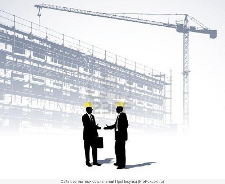 Требуются бригады монолитных работ строительства торгового центра