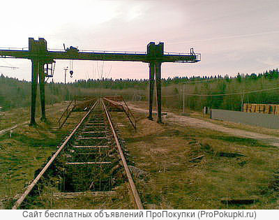 ЖД тупик в Подмосковном городе по Ярославскому шоссе