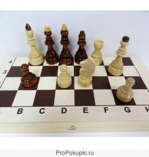 Шахматы большие лакированные недорогие Гроссмейстерские