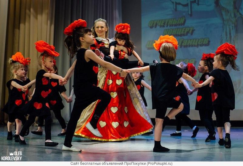 Детские танцы в школе танцев Стадион:)