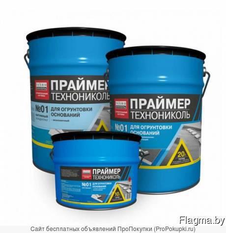 Праймер (грунтовка) битумный (20л, 50л)
